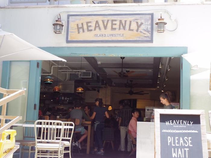 ヘブンリーカフェ