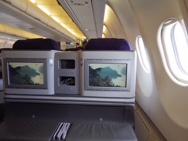 エアチャイナ A330-300 ビジネス