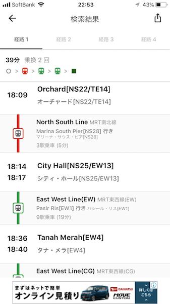 NAVITIME Transit