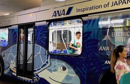 ANAトローリーバス